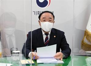 """홍남기 """"미래차 R&D에 3,679억원 투자…내년 예산도 대폭 증액"""""""