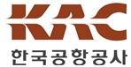"""한국공항공사, 상임이사 3명 인사…""""창사 후 첫 여성 상임인사 배출"""""""
