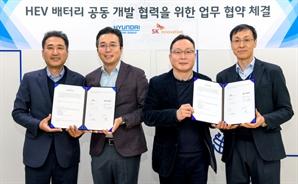현대차·기아-SK이노베이션, 하이브리드카 배터리 공동 개발