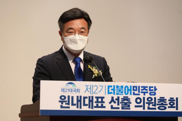 [속보]민주당 새 원내대표에 윤호중…169표 중 104표 얻어