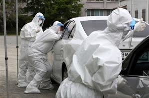 울산, 동강병원 4명 포함 하루 16명 코로나19 추가 감염
