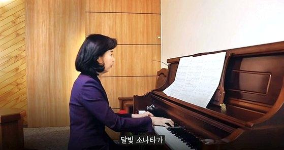 [영상] '文 성정같다' 월광소나타 친 박경미, 靑 신임 대변인 됐다