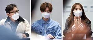 이병헌X박서준X박보영 '콘크리트 유토피아' 오늘(16일) 크랭크인