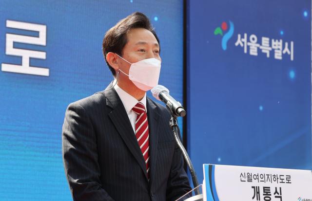 오세훈 '압구정·여의도·목동 등 토지거래허가 지정 검토'
