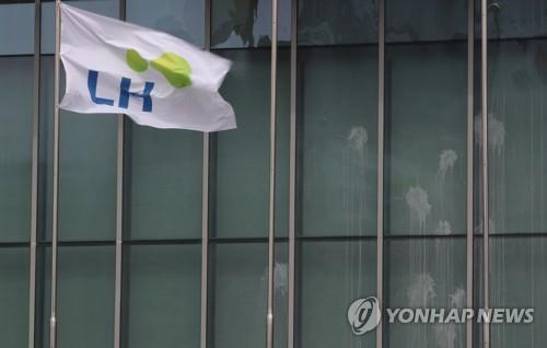 'LH 정규직 전환자 중 7% 임직원 친인척'…지역본부장이 부사장 딸 채용 챙겨