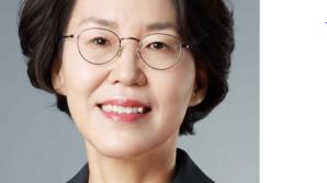 """임혜숙 첫 여성 과기부 장관 후보…""""디지털 뉴딜 완수"""""""