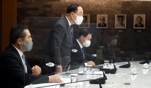 """다시 들썩이는 집값...""""정부, 21일 부동산 장관회의"""""""