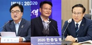 與 당권 경쟁…송영길 '청년'·우원식 '봉하마을'·홍영표 '비전'