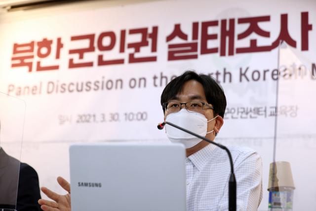 """국제인권단체 11곳, 美 바이든에 """"北 인권 우선하라"""" 촉구"""