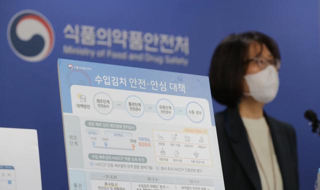 """중국 김치 불신에...이제서야 정부 """"현지 실사"""""""
