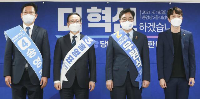 [속보]與 당대표 '우원식·홍영표·송영길'예비경선 통과...'정한도' 컷오프