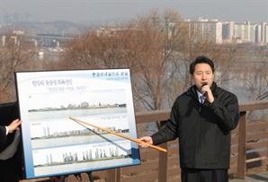 오세훈의 '35층 룰' 폐지, 결국 기부채납 규모에 달려