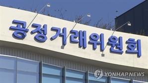 의사 해외학회 참가 '꼼수 지원' 의료기기 업체들 적발