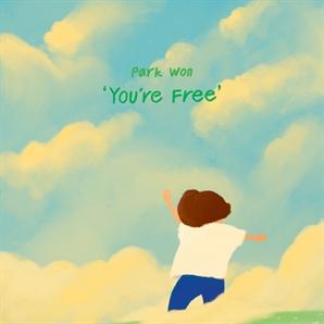 박원 절친 故 박지선 위한 신곡 'You're Free' 앨범 커버 공개…이윤지·김민경 등 추모 릴레이