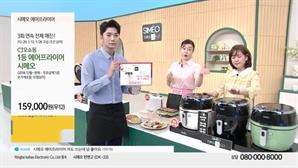 CJ오쇼핑, 우수 협력사 10곳 연구개발비 3억 원 지원