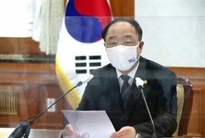 """홍남기 """"LH 수사 한 달…6명 구속, 244억원 몰수"""""""