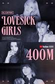 블랙핑크, 첫 정규 타이틀곡 'Lovesick Girls' MV 4억뷰 돌파