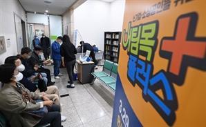 4차 재난지원금 '버팀목자금 플러스' 오늘부터 소상공인 51만명에게 지급