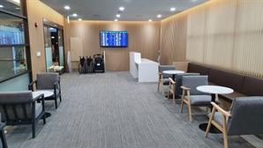 인천공항 1여객터미널에 '교통약자 서비스센터' 열었다
