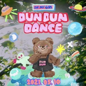 오마이걸 신보 타이틀곡은 'DUN DUN DANCE'