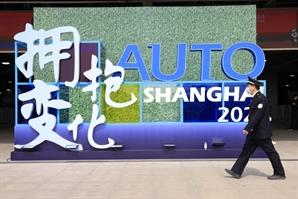 글로벌 전기차 시장 어떻게…中 '상하이 모터쇼' 개막
