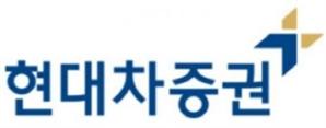 현대차증권, 해외주식 실전투자대회 개최