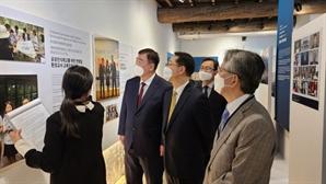 한·중·일 3국 협력사무국 설립 10주년 사진전