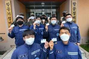 동료 가족 돕기 위해 헌혈한 공군 장병들