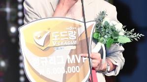 김연경 11년 만에 돌아와 첫 시즌에 MVP