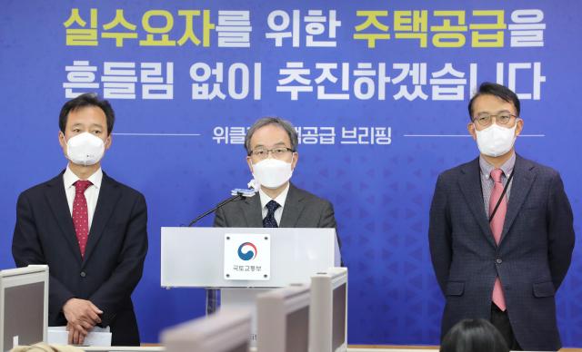 [단독] 공공지원 임대…절반이 박근혜 정부 뉴스테이