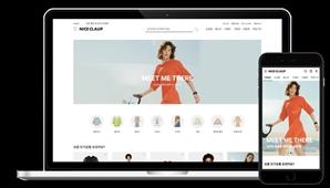 여성 영캐주얼 나이스클랍, 공식 브랜드몰 오픈…소비자와 소통 강화