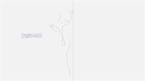 실로 만든 매트리스 브랜드 '앤씰(ANSSil)', '2021 iF 디자인 어워드' 수상