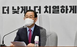 """국민의힘 """"노형욱, 세종아파트 살지도 않고 2억 원 차익"""""""