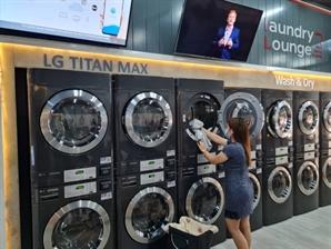 """""""상업용 세탁기 시장? 스마트 솔루션으로 뚫는다""""  LG전자, 필리핀에 거점 확보"""