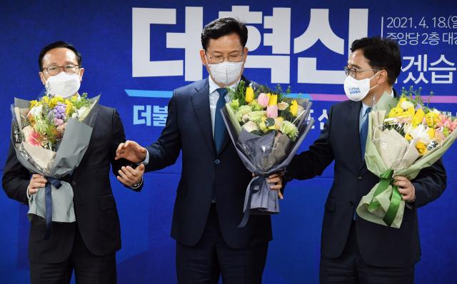 """우원식 """"민생으로 정면돌파"""" 홍영표 """"개혁 완수"""" 송영길 """"이름 빼고 다 바꿔"""""""