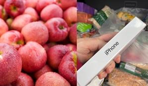 사과를 샀더니 '애플'이 왔다...英 대형마트 깜짝 행사