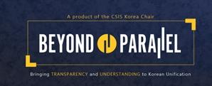"""美 CSIS """"북한, SLBM 시험 발사 정황 포착"""""""