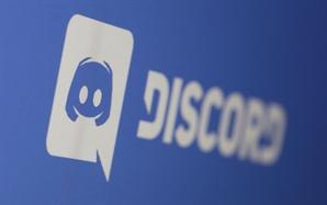 디스코드 MS와 매각협상 중단…IPO로 방향 전환