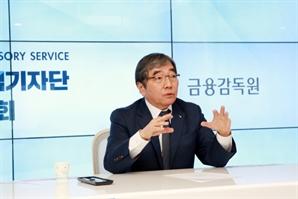 """""""금융위기때보다 어렵다"""" 윤석헌이 본 해결책은"""