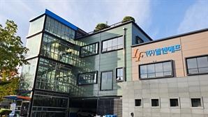 엘앤에프 '수주 대박'…SK이노에 1.2조 배터리 양극재 공급