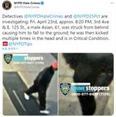 [영상] 머리 수차례 발로 차…뉴욕서 아시아계 남성 폭행