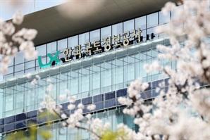 한수원·LX 등 공공기관 8곳, 동반성장 평가 '최우수'