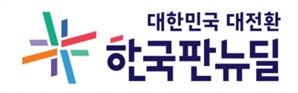 """성장금융 """"2호 뉴딜펀드 2,419억 조성…풍력사업 첫 투자"""""""