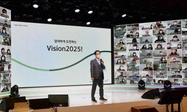 신창재 교보생명 회장 '문화·금융 아우르는 혁신기업 될 것'