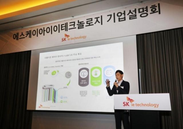[시그널] SKIET 공모주 청약 '후끈'…1억에 5~7주 기대