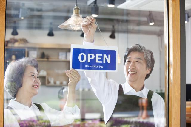 은퇴 후 창업 고민이라면, 맞춤형 창업 교육 받고 자신감 UP!