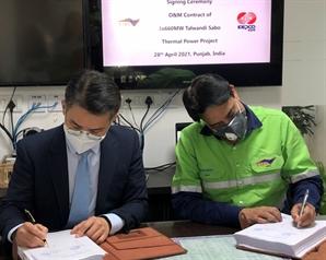 한전KPS, 인도서 1,000억 규모 발전소 정비 수주