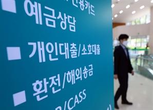 6억 넘는 주택, 대출문턱↑…서울 아파트 83% 사정권