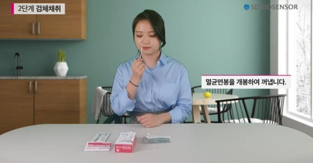 """""""15분만에 음성 판정?""""…'보조용' 자가검사키트 써보니 [코로나TMI]"""