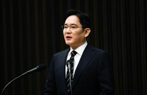 """[속보] 삼성물산 """"이재용·부진·서현 각 120만주 상속"""""""